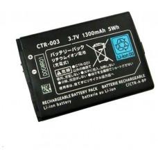 Bateria Nintendo 2DS/3DS 2000mAh (Espera 2 dias) en Huesoi