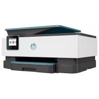 HP OFFICEJET PRO 8025 ALL-IN-ONE PRINTER (Espera 3 dias) en Huesoi