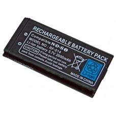 Bateria DSi 2000mAh (Espera 2 dias) en Huesoi